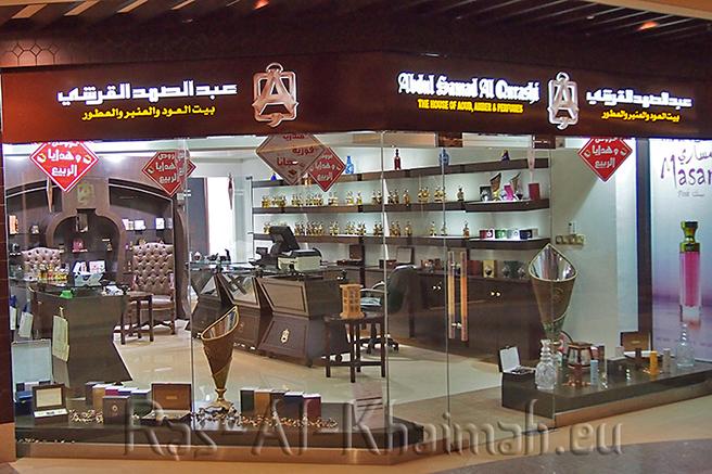 Online shopping in ras al khaimah