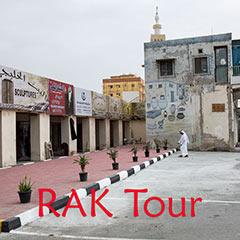 http://www.ras-al-khaimah.eu/bilder/RAK-Tour.jpg