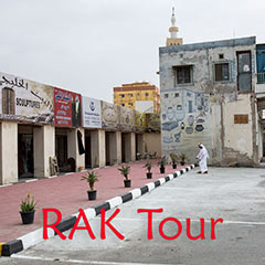https://www.ras-al-khaimah.eu/bilder/RAK-Tour.jpg