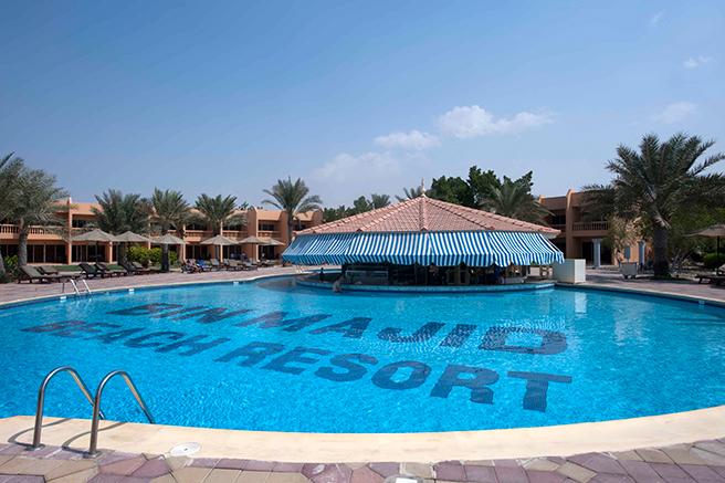 Mangrove By Bin Majid Hotels Resorts Ras Al Khaimah
