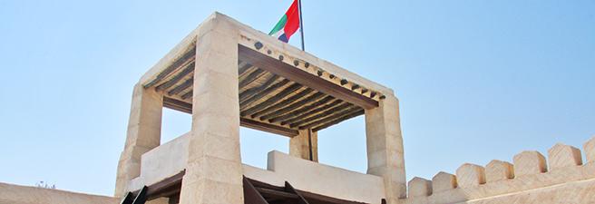 Geschichte Ras al Khaimah