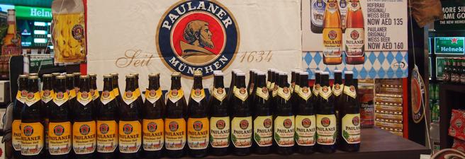 Alkohol in Ras al Khaimah