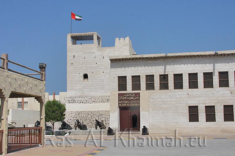 Bildergalerie Al Hisn Fort – Nationalmuseum