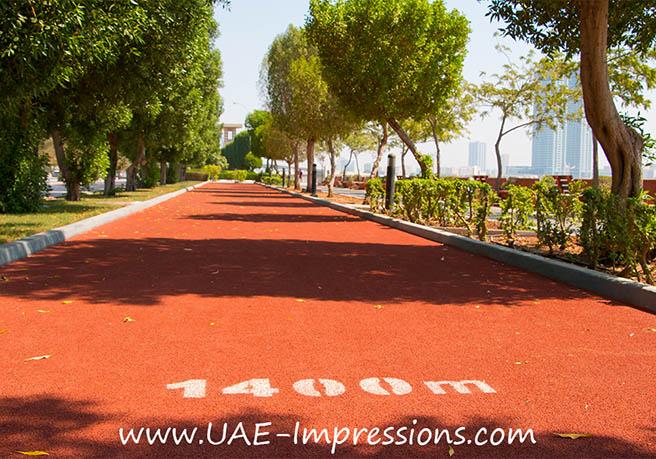 Bilder Galerie der Corniche von Ras al Khaimah