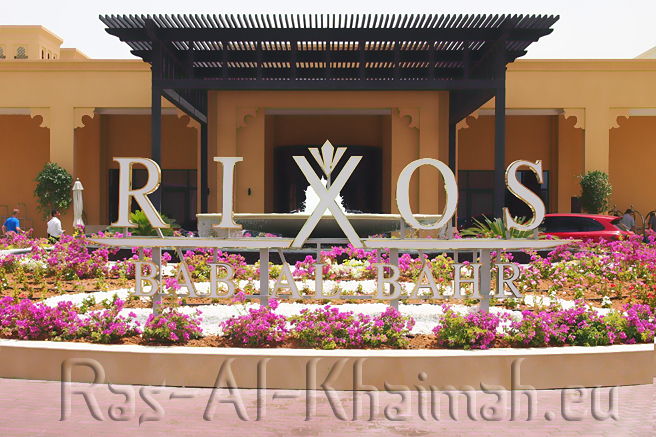 Hotel Rixos Bilder