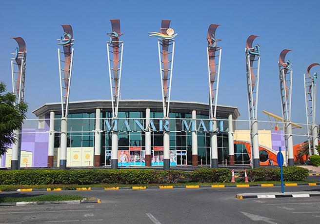 Manar Mall Bilder