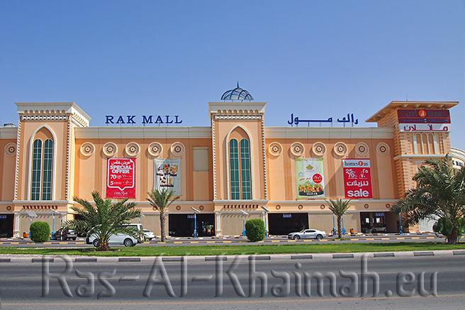 Bilder Galerie der RAK Mall in Ras al Khaimah
